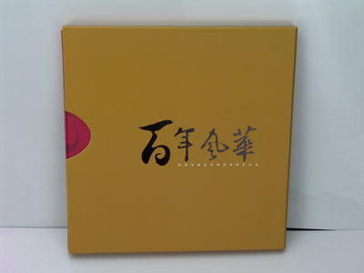 Book Printing Custom big size hardcover book printing