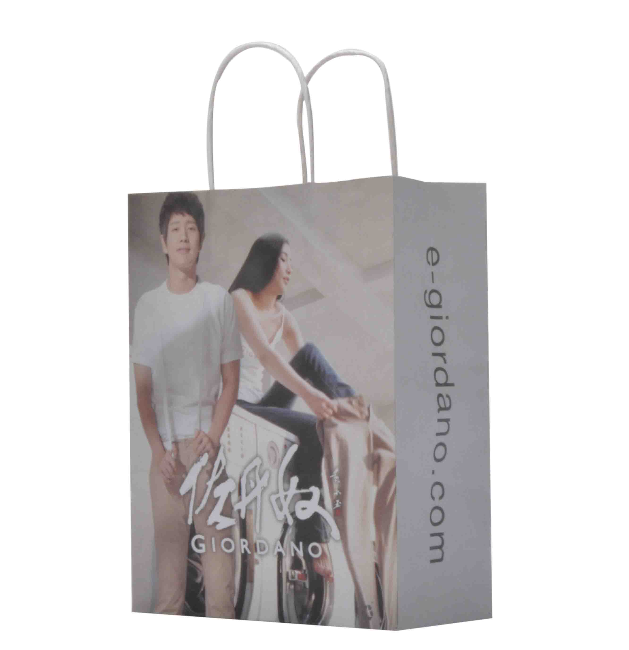 Paper Bags Custom clothes paper bag
